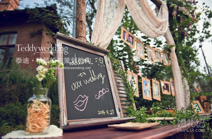 【泰迪婚礼】秋日的森林系庭院婚礼