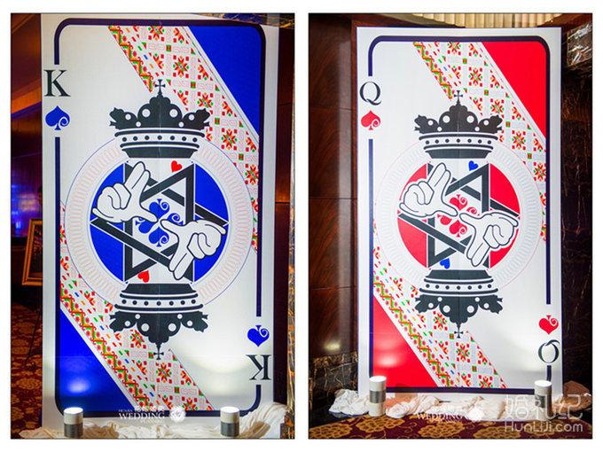 《king & queen》扑克牌主题婚礼