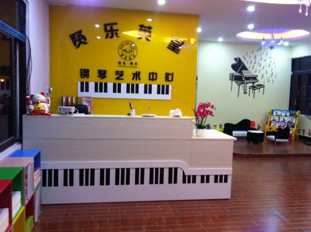 音乐培训学校前台效果图 白色