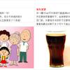 【堵门游戏】小清新or 2B青年or 重口味君?