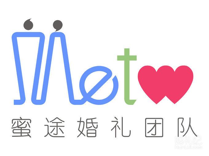 logo logo 标志 设计 矢量 矢量图 素材 图标 680_510