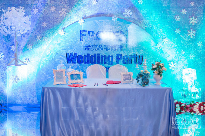冰雪奇缘主题婚礼,婚礼策划公司