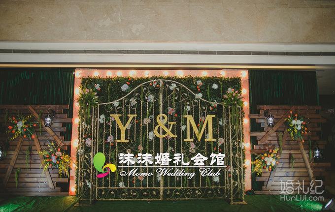 婚礼主题:森林油画 婚礼摄影:小田 婚礼摄像:小艺 化妆造型:唏唏 婚