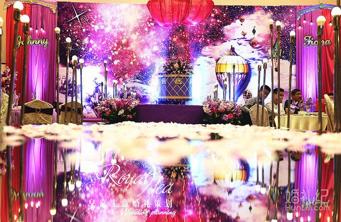 18 婚礼场地:花中城宴会厅 婚礼主题:热气球 婚礼摄影:方元 婚礼摄像