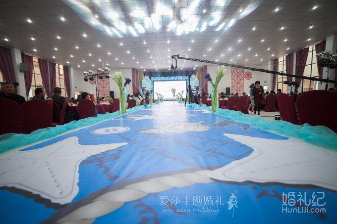 海洋主题婚礼带泳池