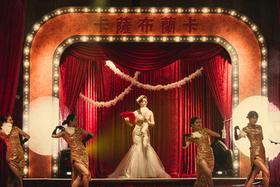 【复古婚礼现场】情迷《卡萨布兰卡》 不仅仅只是一场婚礼