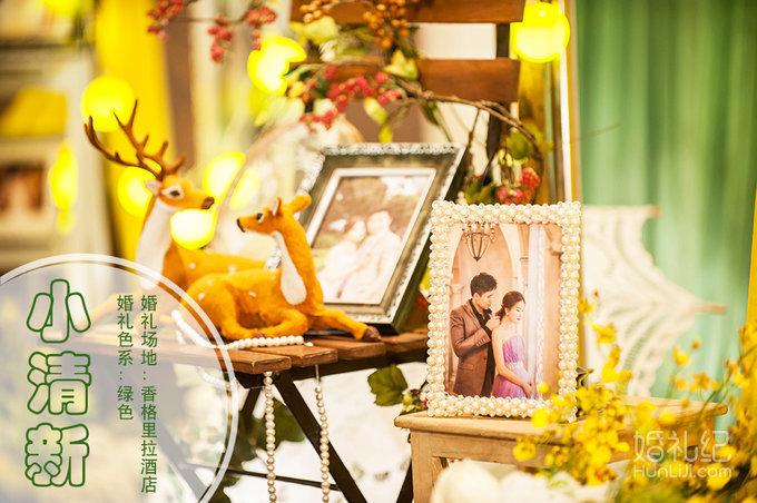 小清新室内婚礼