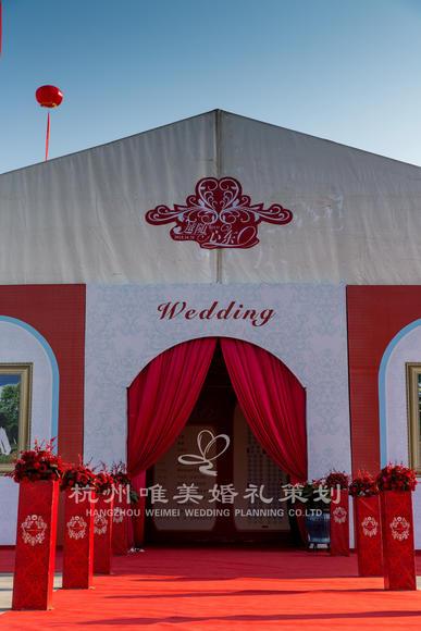 农村大棚婚礼