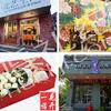 情人节鲜花哪里定?小编吐血整理杭州鲜花店地图
