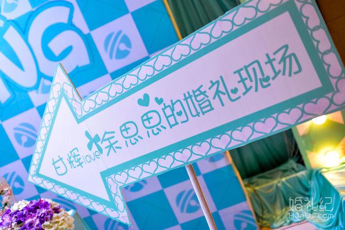 哆啦a梦主题婚礼
