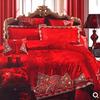 新婚婚房除了大红色的四件套这些东西也很必要啊!