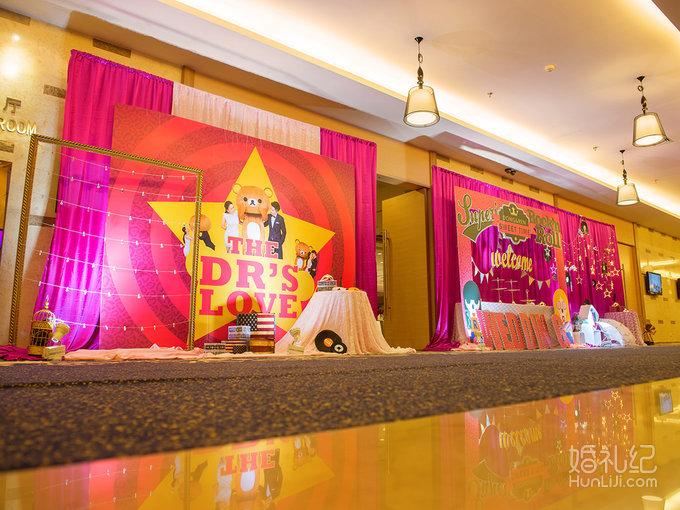 迎宾区设计及婚礼用品  1,4-6米迎宾区布置,个性kt板设计配合布幔