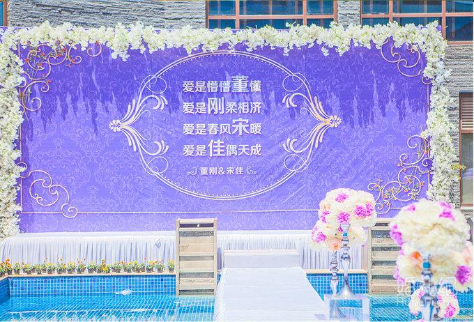 婚礼logo喷绘背景,融合了新人的名字