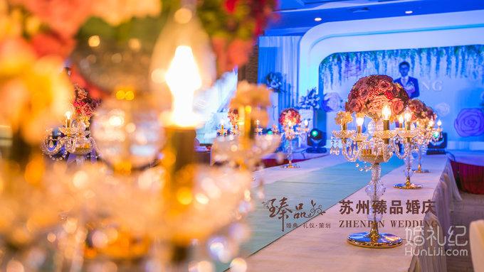 游戏 婚礼 背景 素材