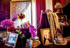 【幸福蜜语婚礼馆】紫色复古风婚礼