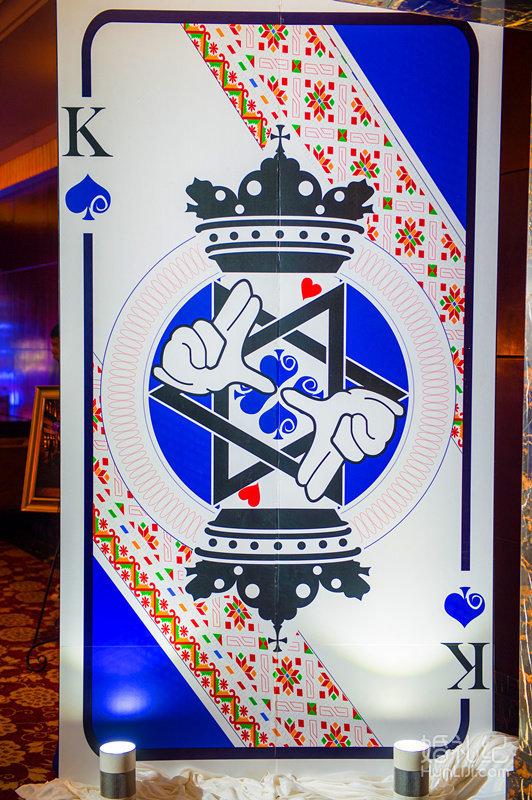 《king & queen》扑克牌主题婚