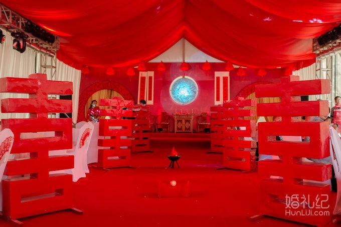 私人定制中式婚礼