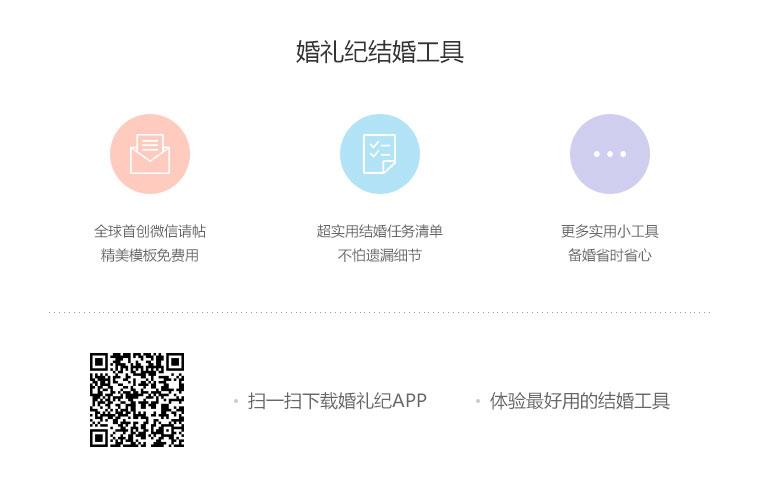 下载app领彩金37纪棋牌游戏免费送27彩金工具