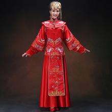 秀禾服新娘礼服中式华服结婚礼服敬酒嫁衣复古旗袍新款秀和服