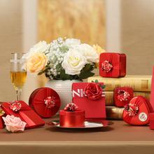糖礼纪豪门喜宴系列高端婚礼喜糖盒子伴手礼50份套装 私人订制