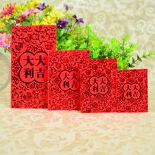 【90个装】大吉大利红包袋千元利是封【32元包邮】
