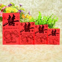 【90个装】百年好合红包【32元包邮】