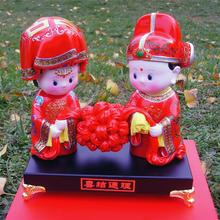 结婚季 工艺品 创意礼品 Q版泥塑婚庆礼品立体摆件精装红绣球