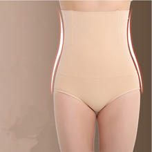 婚照礼服专用 收腹内裤 性感减肥燃脂高腰  产后减肚子瘦身