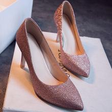 婚鞋女亮片舒适浅口真皮新娘鞋子欧美婚纱鞋细跟尖头高跟鞋单鞋
