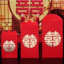 满30元包邮:大圆喜红包结婚创意 原创圆形喜字婚礼红包大小号