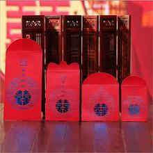 满30元包邮:小圆喜红包结婚创意 蓝色圆形喜字婚礼红包大小号