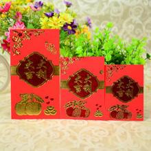 【32元包邮】仙桃大吉大利烫金红包 庆典红包利是封发财开业