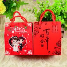 【32元包邮】结婚婚庆用品批发手提绳喜糖盒子创意中号糖袋