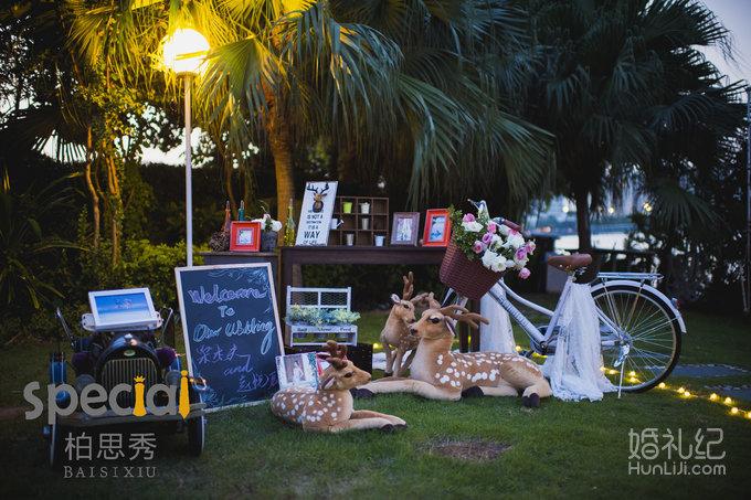 户外森系主题婚礼