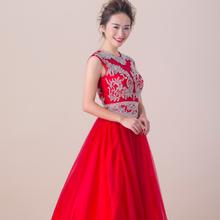红色敬酒服 礼服