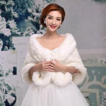 红妆饰佳 新款婚纱毛披肩新娘礼服双面毛白色冬加厚保暖