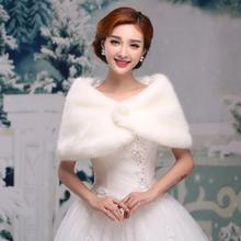 红妆饰佳 冬季新娘结婚披肩新款婚纱礼服披肩伴娘毛披肩加厚保暖
