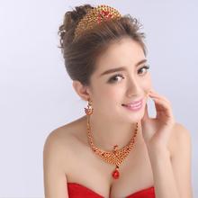 红妆饰佳 新娘饰品结婚婚纱头饰发饰红色皇冠中式旗袍秀禾服首饰