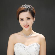 2017新款新娘皇冠新娘项链耳饰套装新娘饰品皇冠