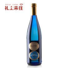 德国进口干白卡尔·莱干白葡萄酒750ml半甜型葡萄酒原瓶进口