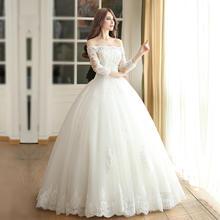 春齐地婚纱礼服新款2017一字肩长袖高档结婚新娘HS518