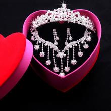 新娘饰品 结婚首饰 皇冠耳环三件套装 婚纱配饰 新娘影楼项链