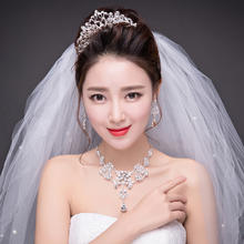 新娘结婚皇冠韩式天鹅新娘头饰钻项链耳环三件套皇冠60首饰75