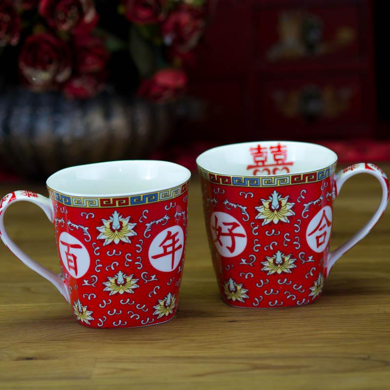 【包邮】2个装百年好合对杯红色喜杯漱口杯子刷牙杯喜字茶杯