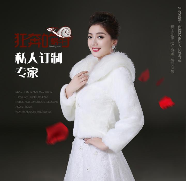 新娘婚纱毛披肩 秋冬季旗袍晚礼服披肩保暖伴娘毛