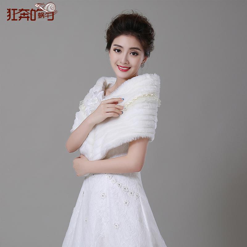 62号新娘婚纱毛披肩 秋冬季旗袍晚礼服披肩保暖伴娘