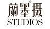 蘭墨摄婚纱摄影STUDIOS