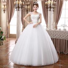 送三件套婚纱2016新款双肩大码新娘装孕妇高腰齐地MK115