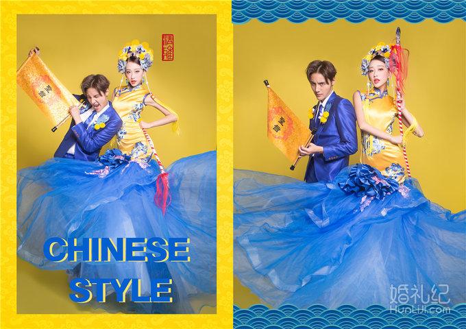 制造】中式婚纱照