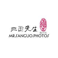 三国先生图片社